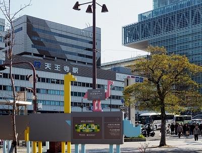 天王寺駅写真